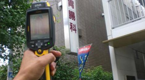 赤外線カメラによる外壁診断