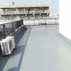屋上・ベランダ 防水工事